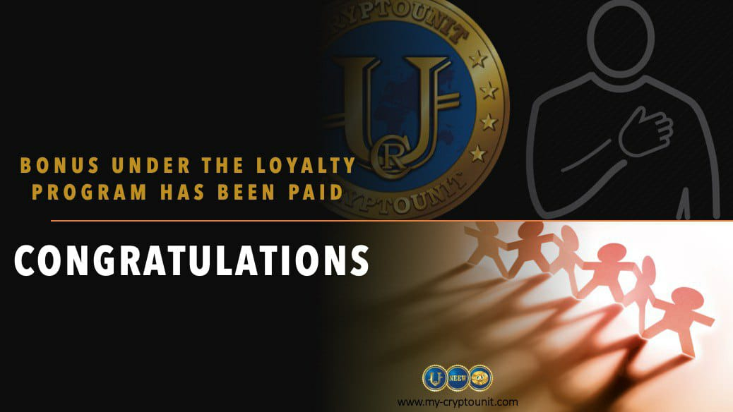 Congratulations - Bonus under the loyalty program has been paid