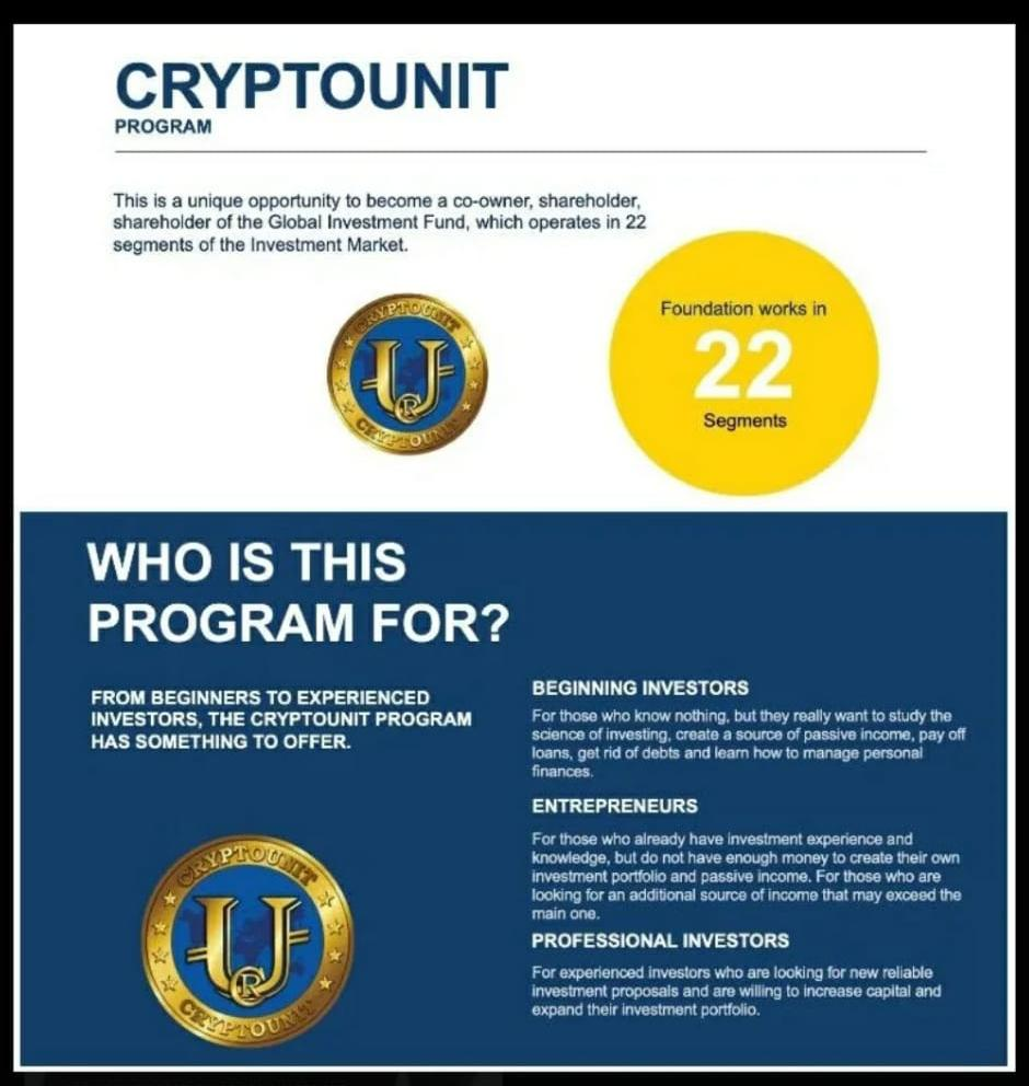 CryptoUnit Program