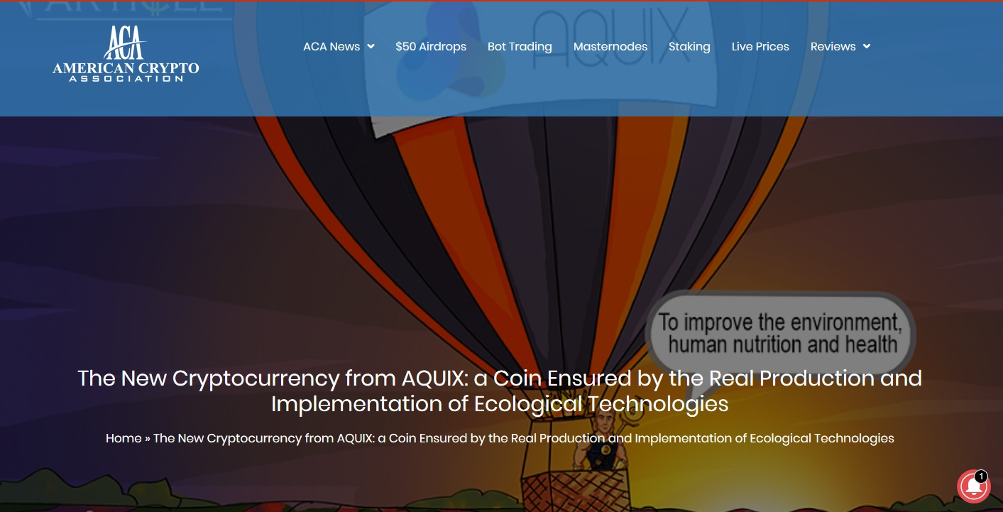 AQUIX Cryptocurrency