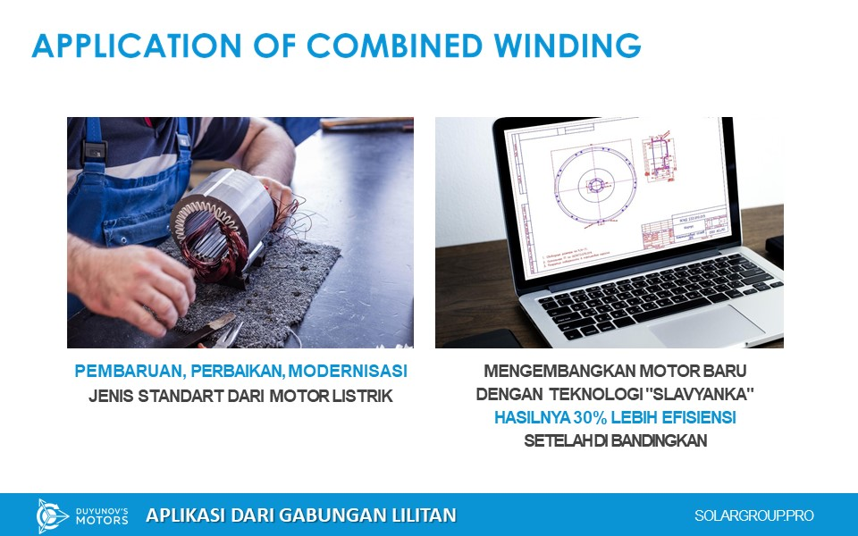 Duyunovs, Application of Combined Winding