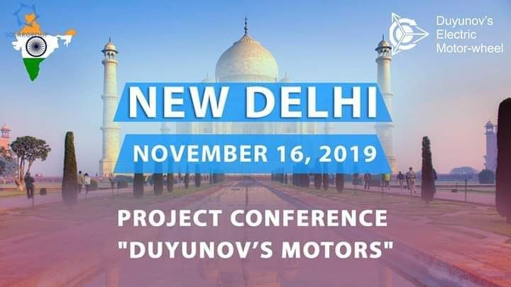 Project Conference Duyunovs Motor, New Delhi - 16 Nopember 2019